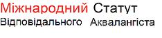 La charte internationale du plongeur Responsable traduite en Ukrainien