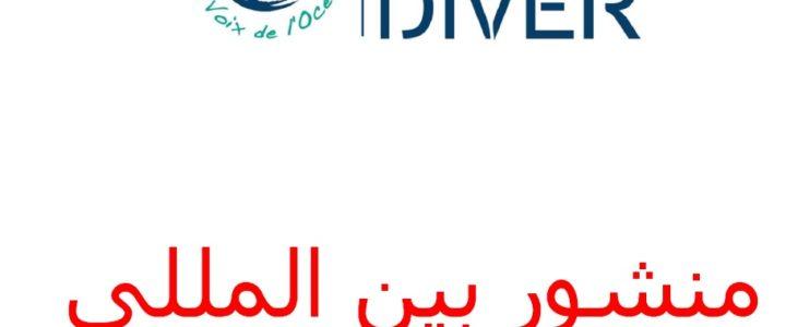 Et de 26 ! La Charte enfin traduite en Farsi pour nos amis Plongeurs Iraniens !